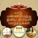Deepavali-thinnai-blog